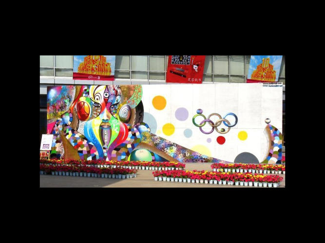 <p>This mural, by San Diego native <strong>Chor Boogie</strong>, was commissioned by Century Ginwa in Xi'an China for the Beijing Olympic Games in 2008.</p>