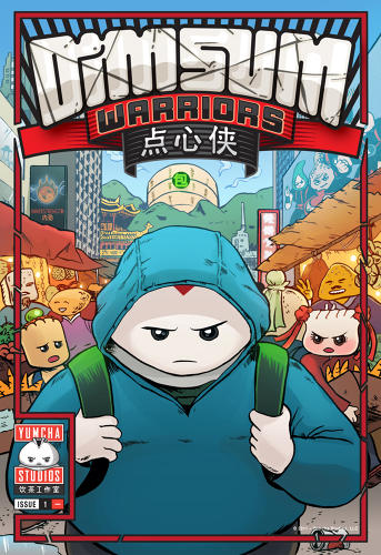 <p>This bilingual <a href=&quot;http://dimsumwarriors.com/&quot; target=&quot;_blank&quot;>English-Mandarin digital manga</a> is that rarest of creative triumphs: an educational comic that's actually fun to read. Developed as an iPad app to teach language skills to kids (co-creator Yen Yen Woo is a professor of education at Long Island University), Dim Sum Warriors puts story and characters first, while maximizing the interactive potential of the iPad as a learning platform.</p>