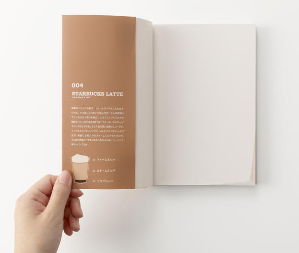 <p>Nendo designed nine different covers for the books, each of which contains facts on Starbucks's various espresso drinks.</p>