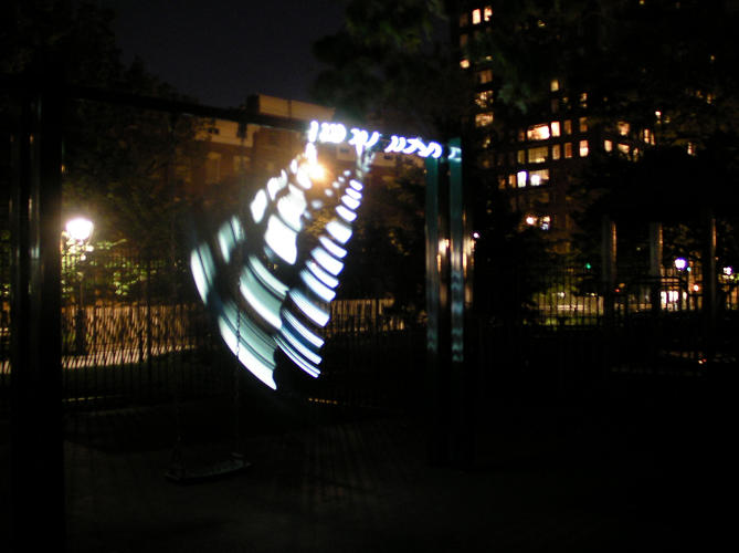 <p>The <a href=&quot;http://1gram.posterous.com/night-swing&quot; target=&quot;_blank&quot;>Light Swing</a> is an interactive light installation powered by kinetic energy. Created by Guilherme Pena Costa and Ingrid Gabor, the swing is meant to bring people to playgrounds at night, bringing new energy to public places. All the energy used to light the LEDs is powered directly in response from the swinging action, making the installation both fun and energetically sustainable.</p>
