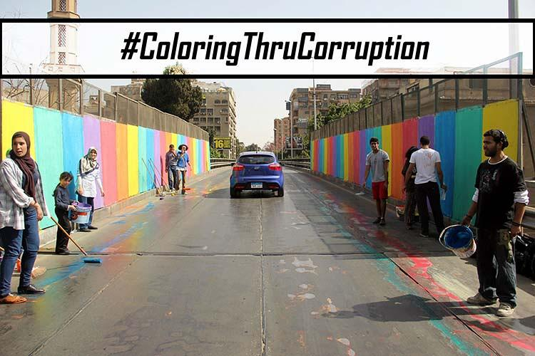 <p>&quot;Coloring through Corruption is one of the most recent projects initiated by an artist named Amr Nazeer. He and dozens of other men and women, decided to color the streets of Cairo and they call it 'coloring through corruption.'&quot;</p>