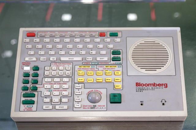 bloomberg machine