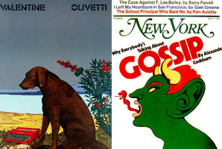 milton glasers graphic influence 14 iconic images fast