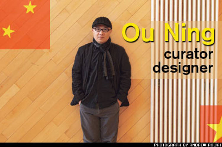 <p>China's creatives often wear many hats, but Ou Ning, 37, has more than most. He's a writer, filmmaker, music promoter, and designer--not to mention founder of several magazines. But it is Ou's roving art, culture, and design biennial, Get It Louder, that has really put him on the hipster map.</p>