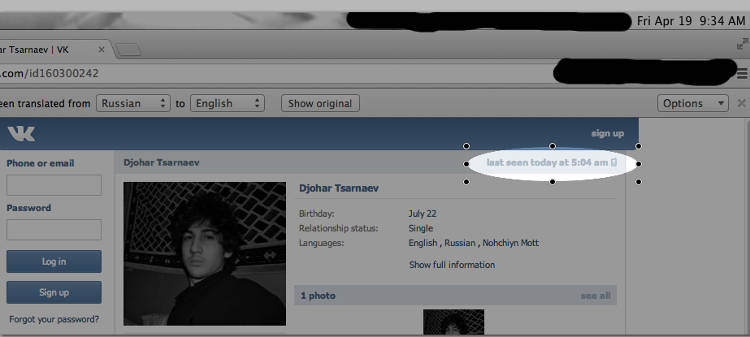 <p>Reddit user <a href=&quot;http://www.reddit.com/r/findbostonbombers/comments/1cocfq/did_djohar_check_his_russian_facebook_account/&quot; target=&quot;_blank&quot;>deathmagos</a> uploaded an image of what appeared to be a Facebook page of Dzhokhar A. Tsarnaev, showing he updated it Friday morning. It's unclear whether the image is accurate.</p>