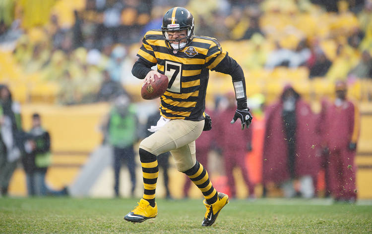 "<p><strong>Steelers ""Throwback"" Jersey, 2012</strong>  <br /> ""The Steelers are representing the past,"" says Jones of this re-creation of a 1934 uniform. ""No player who respects the game and its history would say anything bad about it.""</p>"