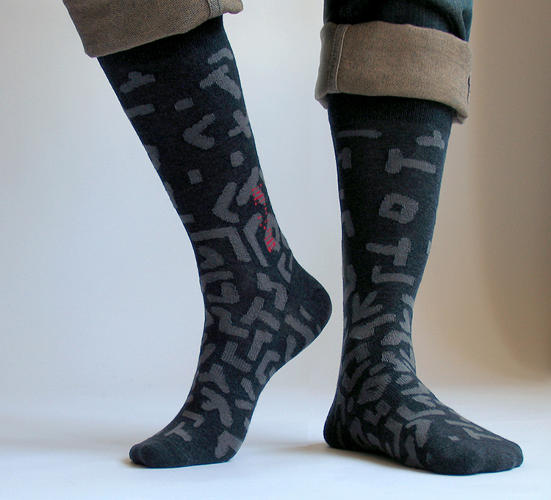 <p>There's been tons of design innovation in socks over the last few years, particularly with athletic and technical socks, but nobody's been able to marry that innovation with fine designs and comfortable, natural fibers,&quot; says Rick.</p>