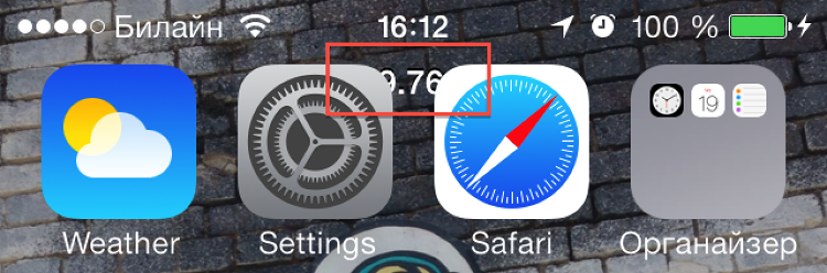<p>Under time and behind the icons for settings and Safari is a user's account balance, according to Sloppy UI.</p>