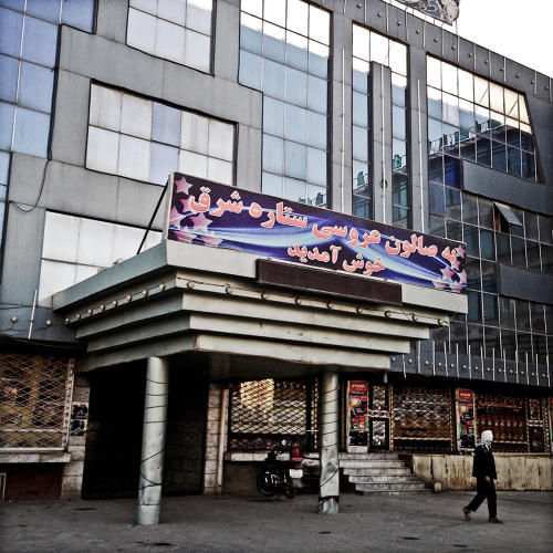 <p>Another sign for a wedding hall in Kabul.</p>