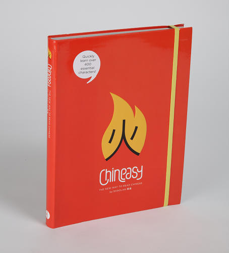 <p>The MoMAxKickstarter collection includes some Kickstarter darlings, like Chineasy.</p>