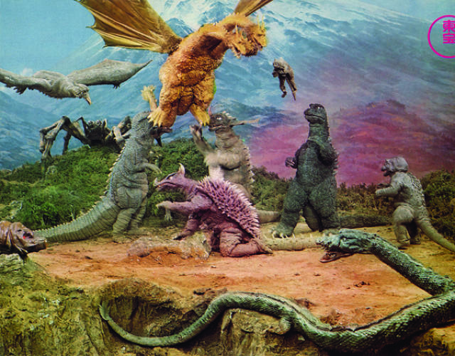 <p>Godzilla does battle with King Ghidorah and Anguirus in 1968 picture <em>Charge of the Monsters</em>.</p>