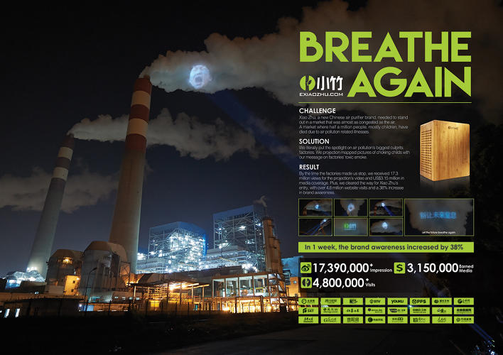 <p>Y&amp;R Shanghai won for Xiao Zhu Air Purifier &quot;Breathe Again&quot;</p>