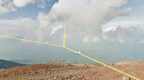 This Is The View From Mount Fuji, Courtesy Of Google Street View