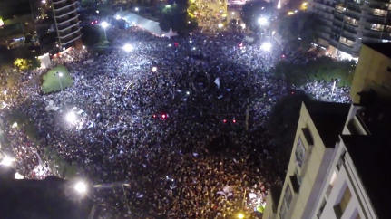 Argentina Parties Hard After World Cup Win, And These Drones Take You There