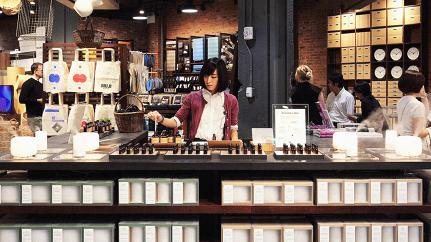 4 Things You Must Check Out At Muji's New Flagship Store