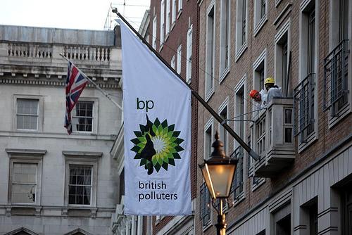 BP activist logo