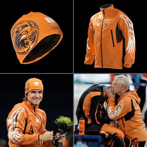 dutch-uniforms
