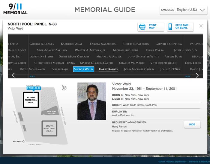 Memorial-homepage