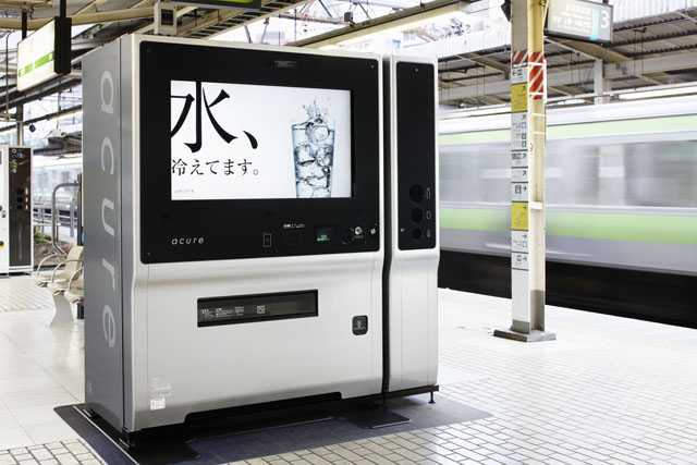 High Tech Vending Machine Is A Full On Robo Salesperson