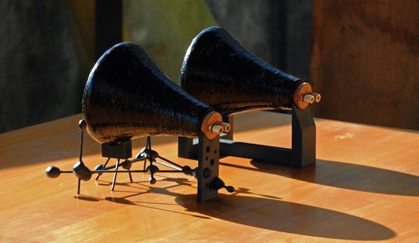 David Lynch speakers