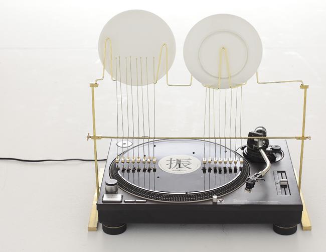 Pendulum-Sound-Machine